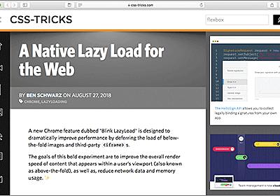 Chromeの新機能がすごい便利!imgやiframeにlazyload属性を加えるだけでLazyLoad対応に | コリス