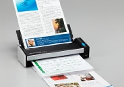 文書スキャナ「ScanSnap」に新エントリーモデル--WinとMacのハイブリッド - CNET Japan