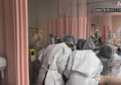 感染した妊婦や透析患者に対応 病院 厳しい状況続く | 新型コロナウイルス | NHKニュース