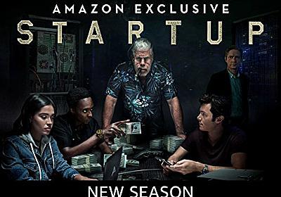 Amazon.co.jp: スタートアップ シーズン2 (吹替版): TV Series Season Video on Demand