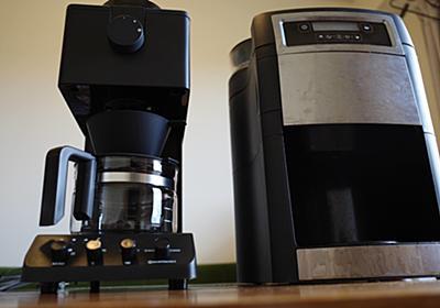 全自動コーヒーメーカーを買い替えた - 山下泰平の趣味の方法