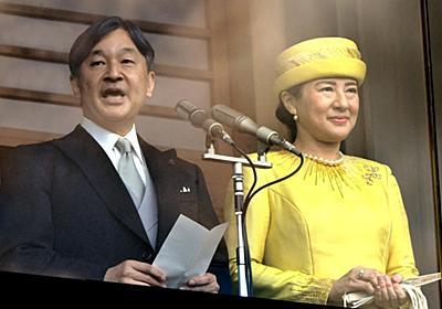 中国が皇居・官邸の3D地図入手、北朝鮮にも流出か スパイ防止法がない日本は無防備すぎる!(1/6) | JBpress(Japan Business Press)