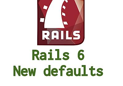 Rails 6の新しいデフォルト設定と安全な移行方法を詳しく解説(翻訳) TechRacho(テックラッチョ)〜エンジニアの「?」を「!」に〜 BPS株式会社
