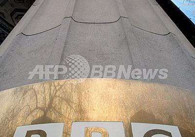 BBCがウェブサイト半数を閉鎖へ、政権交代にらみ先手か 写真1枚 国際ニュース:AFPBB News