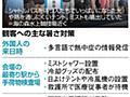 (TOKYO2020)五輪の猛暑、観客も備えよう テスト大会、客席35℃超:朝日新聞デジタル