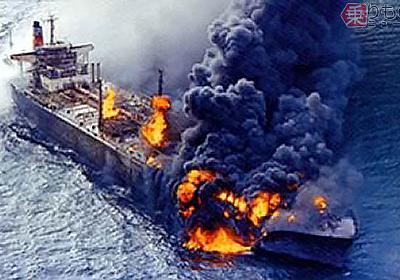 災害派遣で船撃沈、「第十雄洋丸事件」の顛末 東京湾業火漂流20日間、その時海自は | 乗りものニュース