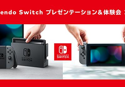 https://www.nintendo.co.jp/switch/index.html