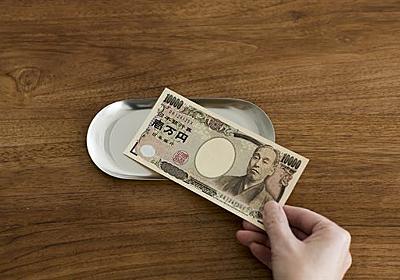 単身引越しが1万円代!?格安引越しサービス6個まとめ | 1番安い引越し業者教えます!