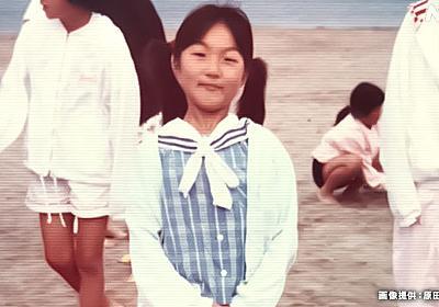 News Up 「見捨てられるのが怖い」10歳で生理の貧困になった私   NHKニュース