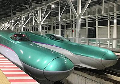 北海道新幹線、「はやぶさ」6本を新青森~新函館北斗駅間の区間運休に見直し - TRAICY(トライシー)