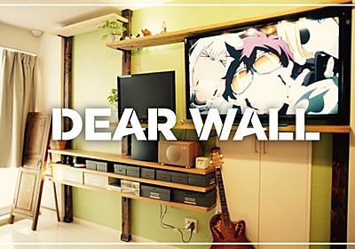 ディアウォールで賃貸の部屋に柱を立てて壁一面のテレビ台&棚を設置。