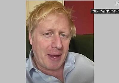 英 ジョンソン首相 集中治療室に 病状悪化 新型コロナウイルス | NHKニュース