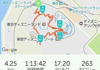 ディズニートイレRTA 2:09:21 (World Record) - ダメ人間軟膏