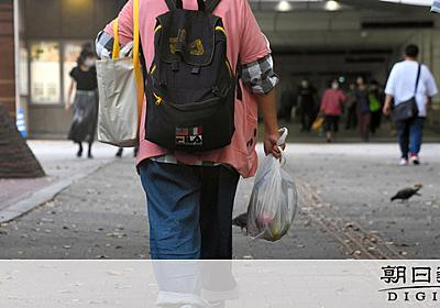 食料配布に300人の列 「政治家はこういう場所に来て声聞いて」:朝日新聞デジタル