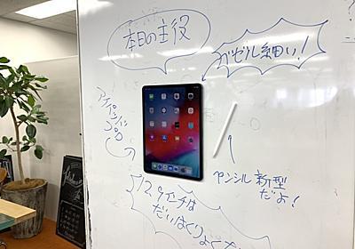 「新型iPad Proは冷蔵庫にくっつく」って聞いたからさ… | ギズモード・ジャパン