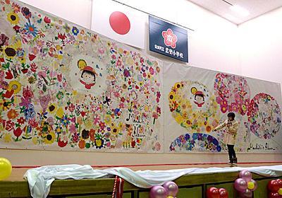 さくらももこさん、熊本地震の被災者支援 - 熊本日日新聞