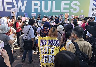 「私は在日3世」。彼女は手を震わせながら、渋谷で聴衆の前に立った。
