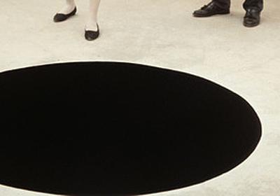 痛いニュース(ノ∀`) : 「世界で最も黒い物質」を深さ2.4mの穴の側面に塗った凶悪トラップを美術館に設置 案の定ケガ人発生 - ライブドアブログ