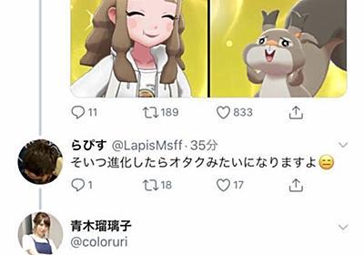 VIPPERな俺 : 声優「ホシガリス可愛い!」声豚「進化したらオタクみたいになりますよ(ニチャア」