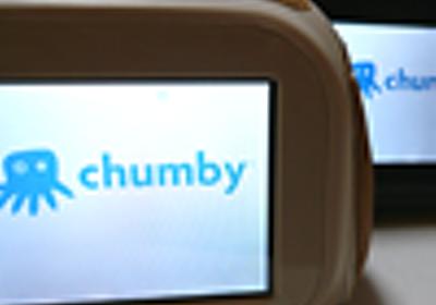 たのしいchumby:連載|gihyo.jp … 技術評論社