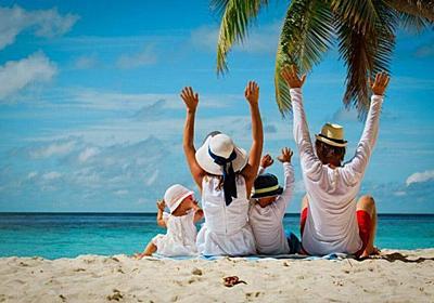 【九州旅行】子供も大人も楽しめるコスパも良い家族旅行│パパママ.com