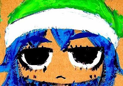 """ARuFa on Twitter: """"アートについて何も知らない初心者たちが『本気』で自分の芸術作品をつくり、それをプロの美術作家の方に評価してもらうという無謀な会に参加してきました。芸術の秋にピッタリな記事なので是非…… 【挑戦】美術のプロを唸らせろ! 初心者だら… https://t.co/zH6j9XaveA"""""""