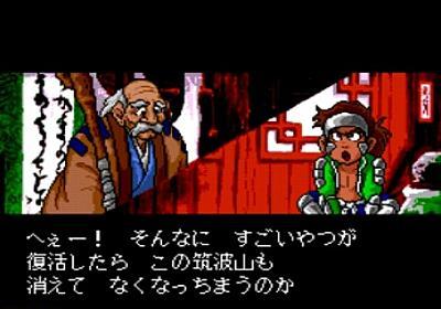 祝『天外魔境』30周年! 生みの親・広井王子氏にロングインタビュー。ゲームを革命した『天外魔境』から『サクラ大戦』、そして未来へ…… - ファミ通.com