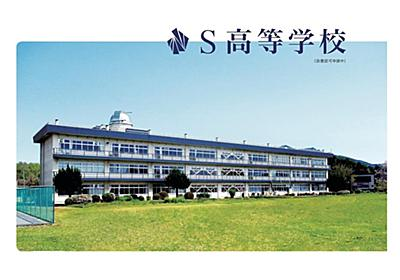 第二のN高となる「S高」がつくば市に開校--授業にVRデバイスを本格導入したコースも - CNET Japan