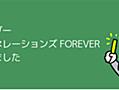 仮面ライダー平成ジェネレーションズFOREVERをみてきました! - いもしるすけっち