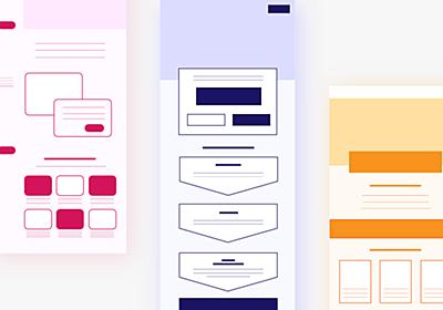 ランディングページのデザインまとめサイト11選!デザインを作る際のポイントとは | 東京上野のWeb制作会社LIG