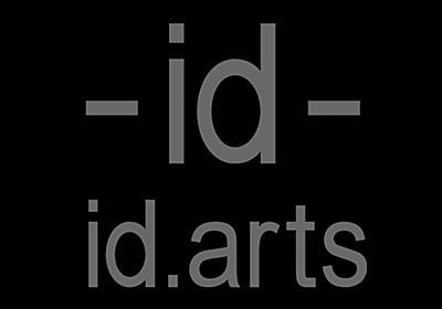 3Dモデリング初心者のための無料3Dソフト10選 | 3DP id.arts