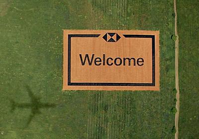 世界一大きいウェルカムマット「#HSBCWelcome | The World's Largest Welcome Mat from HSBC」 | mifdesign_antenna