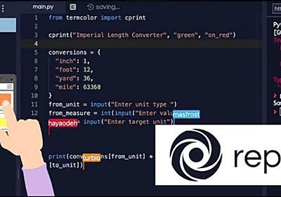 50以上の言語に対応!何でも開発可能な無料のクラウドIDE「Repl.it」を使ってみた! - paiza開発日誌