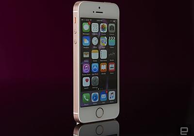 iPhone SE2(仮)が2020年初頭に登場?2020年iPhoneは全画面Touch ID採用とのアナリスト予測 - Engadget 日本版