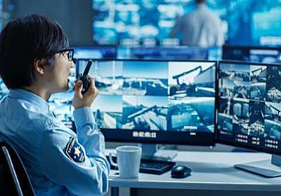 「AIが犯罪を予測する世界」が危険なワケ (1/5) - ITmedia NEWS