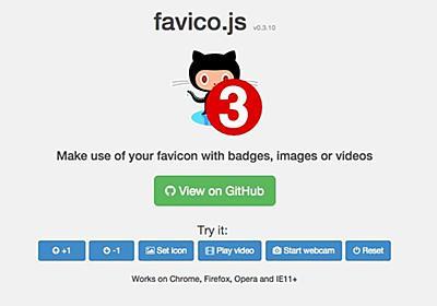 GmailのようにファビコンにバッジをつけられるJSプラグイン「favico.js」 | cupOF Interests