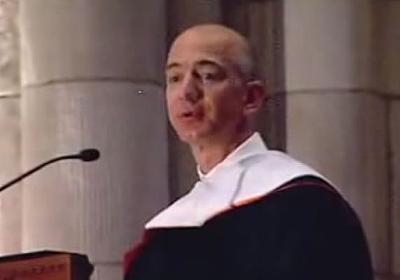 ジェフベゾススピーチAmazon創業者が卒業式で語った道の切り開き方 - ログミー[o_O]
