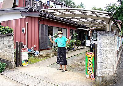茨城県の実家でテイクアウトの南インド料理店を開いて、インド人に間違われながらゆるく生きています(文・玉置 標本) - SUUMOタウン