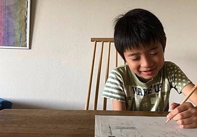 子どもが作文を書けなくなる理由は、そこにあったのか……|ライター佐藤友美(さとゆみ)|note