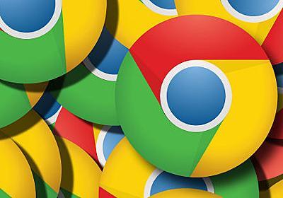 Chromeで「情報削減されたユーザーエージェント文字列」のテストが開始 - GIGAZINE