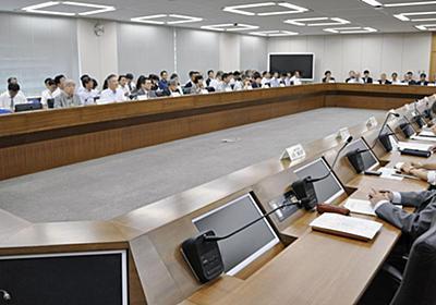 AM放送の廃止が可能に FMに転換、令和5年にも 総務省有識者会議 - 産経ニュース