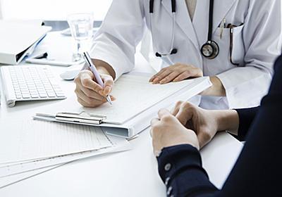 健康管理も大事な仕事!フリーランスがお得に健康診断を受ける方法