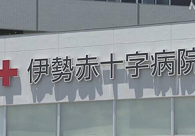 新型コロナ陽性もカルテ記入ミスで「陰性」と通知 三重 伊勢   NHKニュース