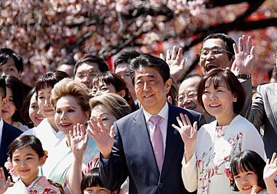 民主主義を知らない「桜を見る会」擁護者 有権者を買収してはいけない理由が分からない大学生も(1/7) | JBpress(Japan Business Press)