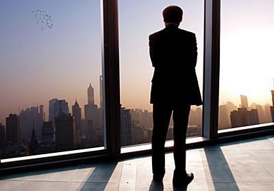 「会社が潰れるとき」を筆者の経験で振り返る   山崎元のマルチスコープ   ダイヤモンド・オンライン
