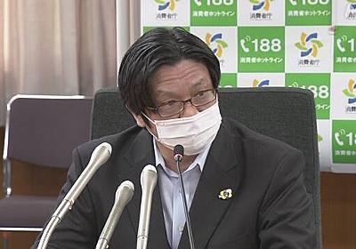 「新型コロナに効く」除菌スプレーなど約40商品 根拠認めらず | NHKニュース