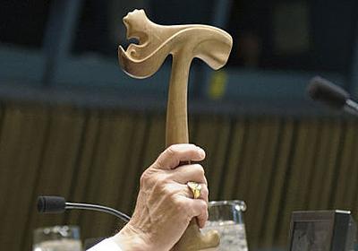 破壊や紛失を経てもなお国連総会で「ソーの小づち」が使われる理由 - GIGAZINE