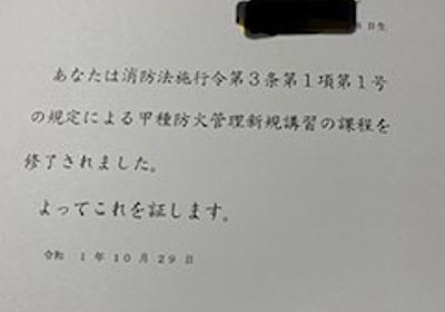 ありがとうございます - dorifamuの日記