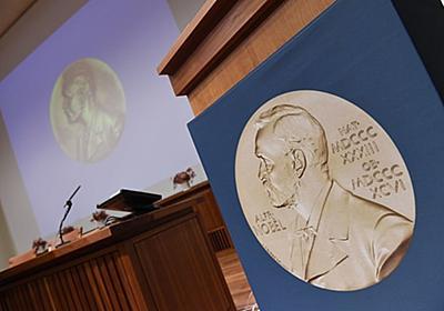 「日本発のノーベル賞は減っていく……」 科学界に不安が広がる理由