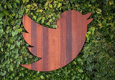 祝9周年!Twitterについて今知っておきたい9つのトピックス- SMMLab(ソーシャルメディアマーケティングラボ)